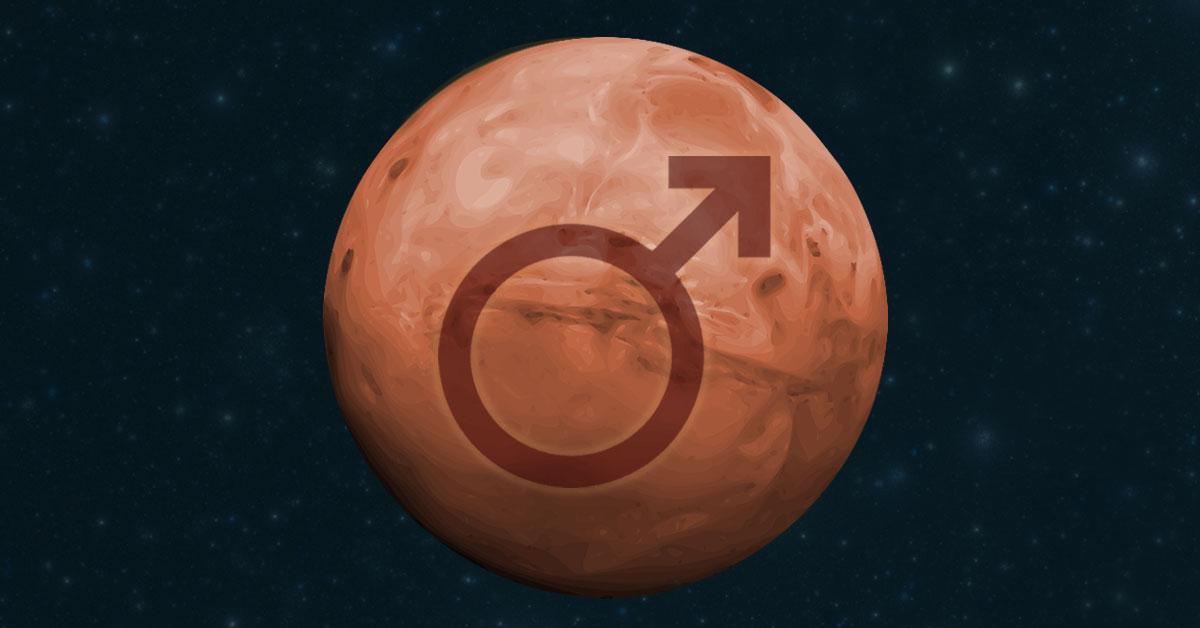 Марс в астрологии